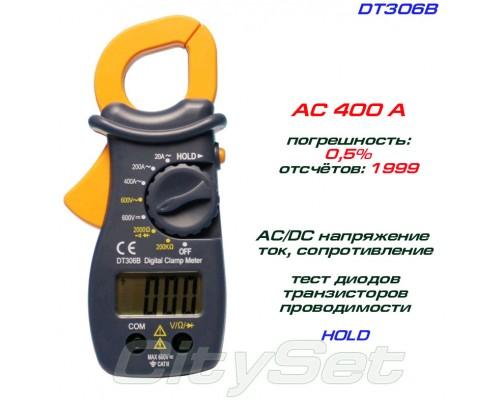 DT306B, токовые клещи