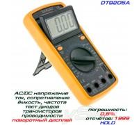 DT9205A, цифровой мультиметр