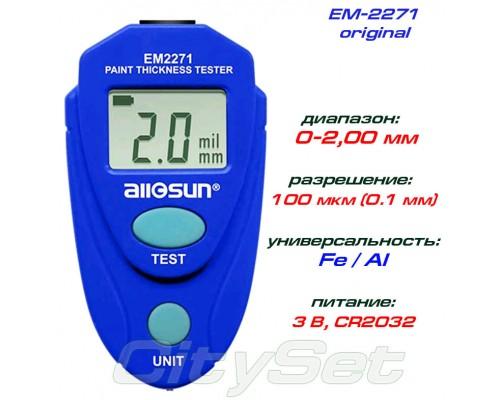 ALLOSUN EM2271 толщиномер краски, ОРИГИНАЛ, Fe/NFe, до 2.00 мм