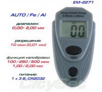 EM2271 толщиномер краски, Fe/NFe, до 2.00 мм