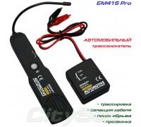 EM415Pro ALLOSUN (оригинал)  автомобильный кабельный тестер
