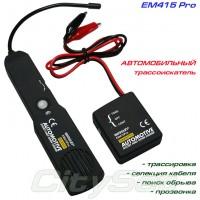 EM415Pro автомобильный кабельный тестер