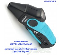 ALLOSUN  EM6083 автомобильный манометр