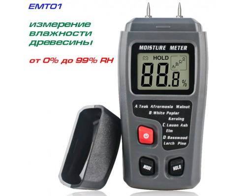 EMT01 измеритель влажности древесины