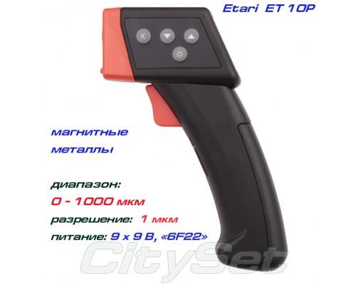 Erari ET-10P толщиномер краски, Fe, до 1000 мкм