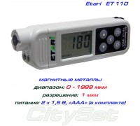 Erari ET110 толщиномер краски, Fe, до 2000 мкм