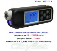Erari ET111 толщиномер краски, Fe/NFe, до 2000 мкм