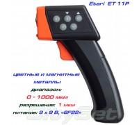 Erari ET-11P толщиномер краски, Fe/NFe, до 1000 мкм