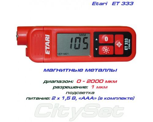Erari ET333 толщиномер краски, Fe, до 2000 мкм