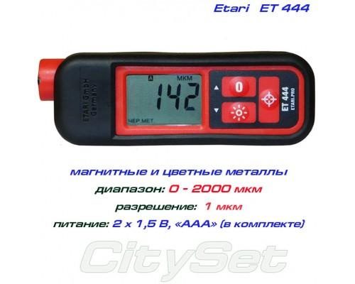 Erari ET444 толщиномер краски, Fe/NFe, до 2000 мкм