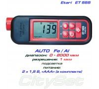 Erari ET555 толщиномер краски, Fe/NFe, до 2000 мкм