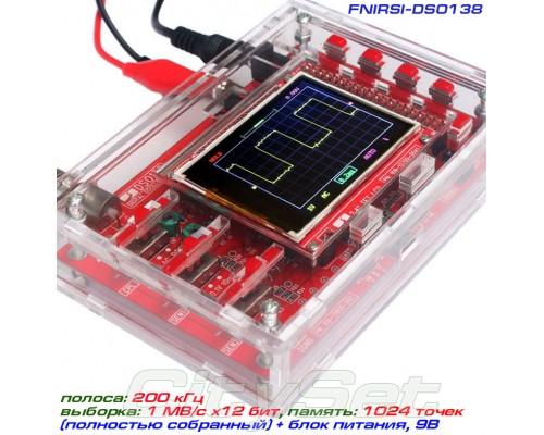 FNIRSI-DSO138-box портативный осциллограф, 200 кГц, 1 МВ/с