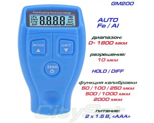 GM200 (blue) толщиномер краски, Fe/NFe, до 1800 мкм