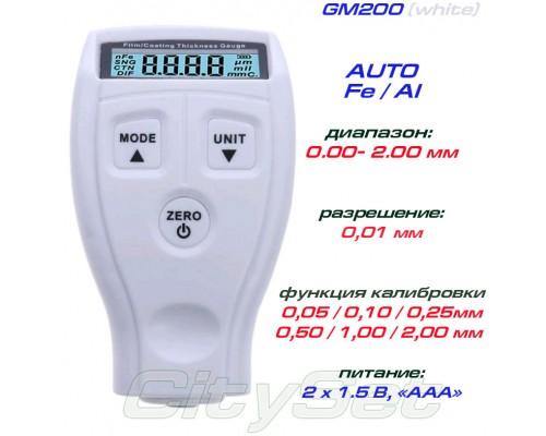 GM200 (white) толщиномер краски, Fe/NFe, до 1800 мкм