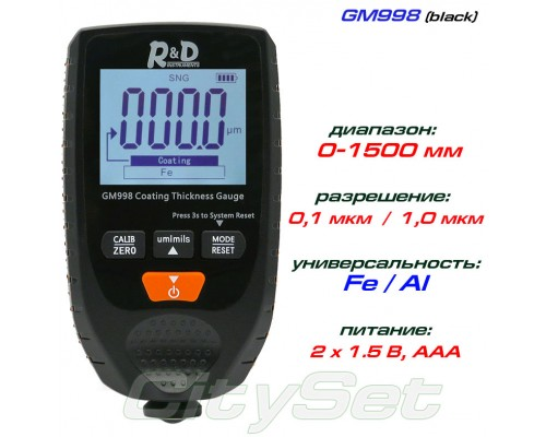 GM998 black толщиномер краски, Fe/NFe, до 1500 мкм