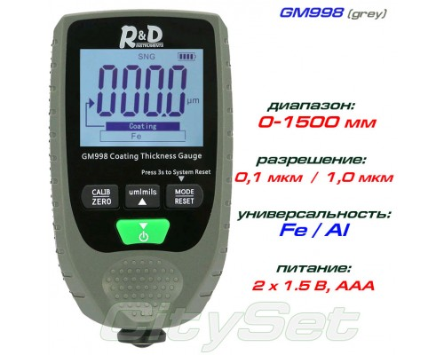 GM998 grey  толщиномер краски, Fe/NFe, до 1500 мкм