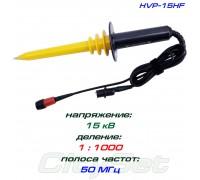 HVP-15HF пробник высоковольтный, деление 1:1000, до 10 кВ, BNC