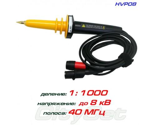 HVP-08 пробник высоковольтный, деление 1:1000, до 8 кВ, BNC