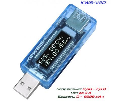 KWS-V20, тестер USB, измеритель мощности USB
