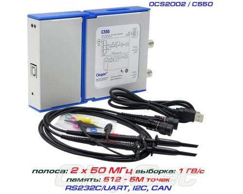 OSC2002 - C550 USB-осциллограф 2 х 50МГц