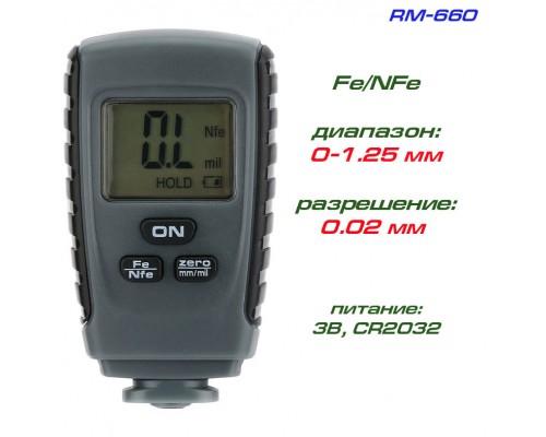RM-660 толщиномер краски, Fe/NFe, до 1250 мкм