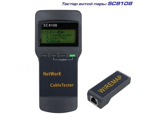 SC8108 многофункциональный кабельный тестер, трассоискатель