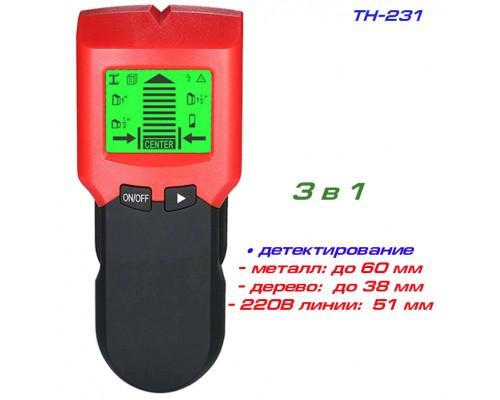 TH231 искатель скрытой проводки, детектор дерева и металла