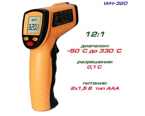 WH320 пирометр, до 330 °С