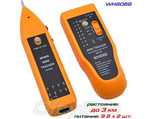 WH806B кабельный тестер, трассоискатель