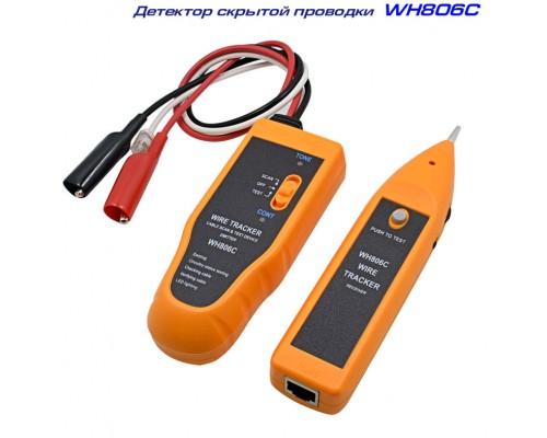 WH806C кабельный тестер, трассоискатель