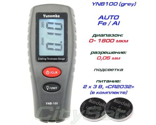 YNB-100 (grey) толщиномер краски, Fe/NFe, до 1800 мкм