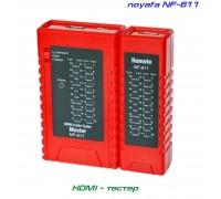 NF611 тестер HDMI