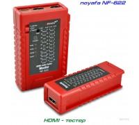 Noyafa NF622 тестер HDMI