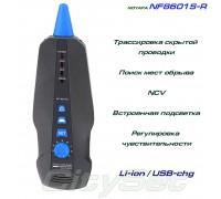 Приёмник для Noyafa NF8601S