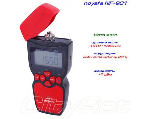 NF901 источник оптического излучения Noyafa