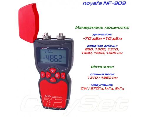 NF909 оптический тестер 2 в 1