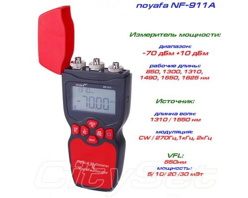 NF911 оптический тестер 3 в 1