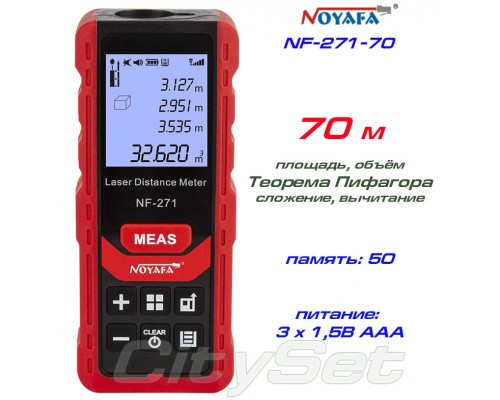 Noyafa NF-271-70 лазерная рулетка до 70 метров