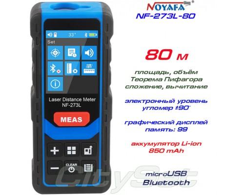 Noyafa NF-273L-80 лазерная рулетка до 80 метров