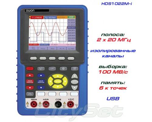 HDS1022M-I портативный осциллограф OWON, полоса: 2 х 20 МГц