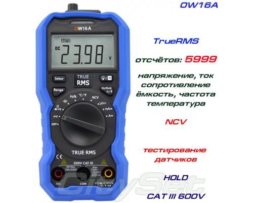 OW16A, профессиональный мультиметр, TrueRMS