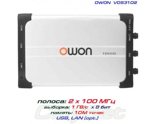VDS3102 USB-осциллограф 2 х 100 МГц