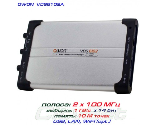 VDS6102A USB-осциллограф 2 х 100 МГц, 14bit