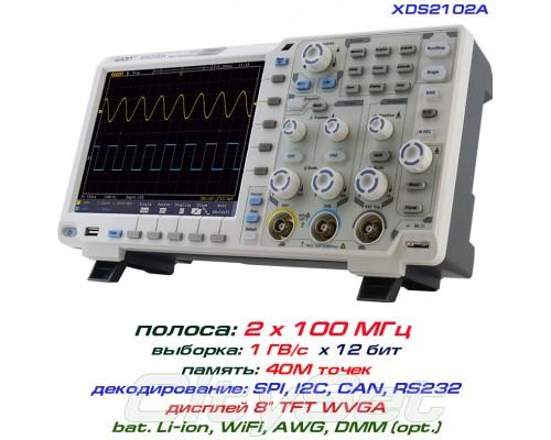 XDS2102A осциллограф 2 х 100МГц