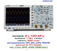 XDS3102 осциллограф 2 х 100МГц, память 40М, АЦП: 8 бит