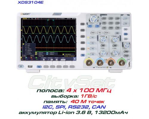 XDS3104E осциллограф 4 х 100МГц
