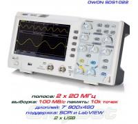 SDS1022 осциллограф 2 х 20МГц