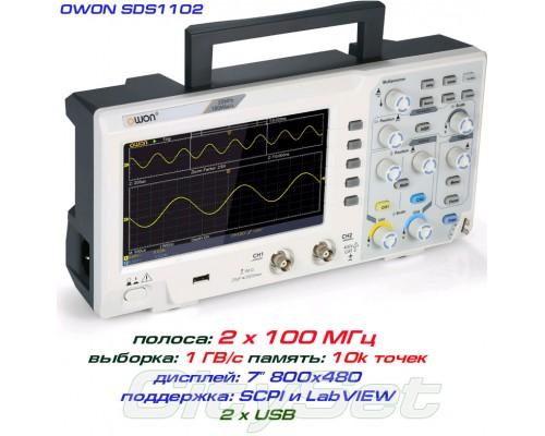 SDS1102 осциллограф 2 х 100МГц