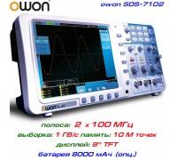 SDS7102 осциллограф 2 х 100 МГц
