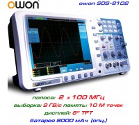 SDS8102 осциллограф 2 х 100 МГц